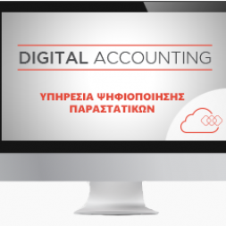 Epsilonnet Digital Accounting